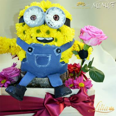 Minion from chrysanthemum